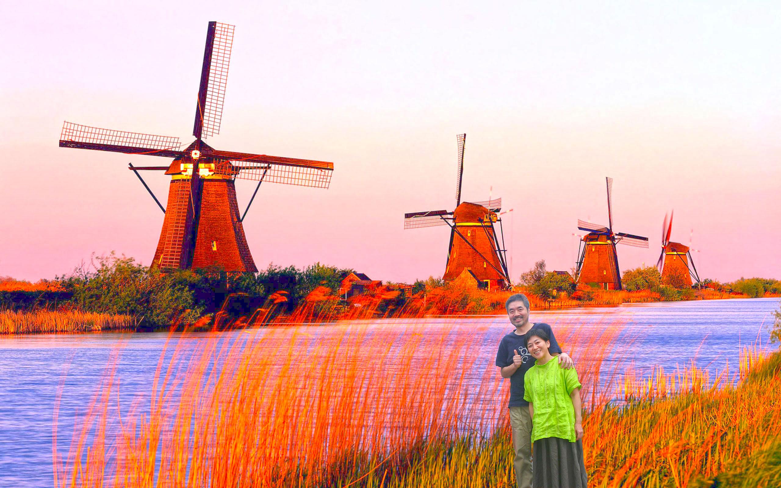 オランダC